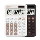 限定款計算器夏普EL-M334時尚辦公計算器 太陽能小號便攜 電子計算機商務辦公財務會計多彩