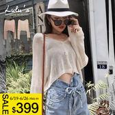 LULUS-E短版V領針織外套-2色  【03190030】