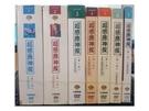挖寶二手片-R44-正版DVD-歐美影集【超感應神探 第1~7季/系列合售】-(直購價)部份無外紙盒