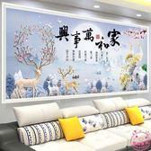 新品新款鉆石畫滿鉆客廳5D麋鹿孔雀點貼磚石十字繡家和萬事興風景 跨年鉅惠85折
