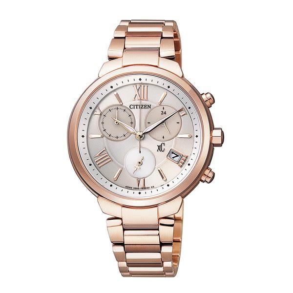 【僾瑪精品】CITIZEN xC 優雅丰姿鈦金屬光動能計時腕錶(玫瑰金/35mm) FB1332-50A