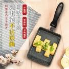 日式玉子燒雞蛋捲不沾煎鍋