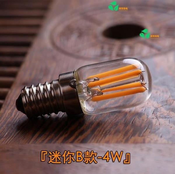 Led迷你鎢絲燈泡e12小螺口可調光e14節能冰箱燈220V紅光佛燈110V【免運85折】