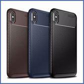 蘋果 iPhone XS MAX XR iPhoneX i8 Plus i7 Plus 素面甲殼系列 手機殼 全包邊 軟殼 保護殼