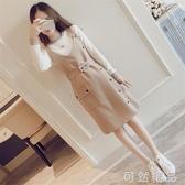 初秋裝新款洋氣中長款單排扣兩件套吊帶裙女裝氣質時尚套裝裙 可然精品