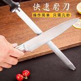 家用廚房擋刀棍德國進口專業手持扁形細紋磁力屠宰 WD264【旅行者】