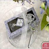 維多利亞開瓶器 餐具 送客禮 婚禮小物【皇家結婚百貨】