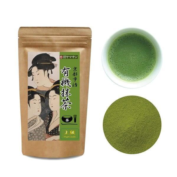日本宇治抹茶粉上級茶願壽新茶無農藥日本JAS認證日本免運100g