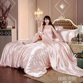 夏季純色冰絲四件套天絲綢貢緞真絲被套床單裸睡絲滑1.8m床上用品   韓語空間