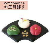 Hamee 日本 DECOLE concombre 正月新年系列 療癒公仔擺飾 (初春和菓子) 586-749732