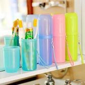 ✭慢思行✭【L59】繽紛糖果色 多功能牙刷盒 攜帶式牙刷盒 旅行牙刷盒 毛巾收納盒