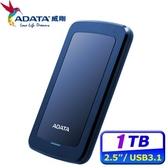 [富廉網]【ADATA】威剛 HV300 1TB USB3.1 2.5吋 行動硬碟 藍/白