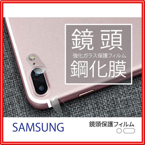Samsung 三星 鏡頭貼 鏡頭保護貼 鏡頭玻璃貼 好貼DIY MK保護貼【完美包覆】 G30