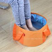 戶外出差旅行折疊便攜式洗臉盆野營大容量多功能洗腳泡腳盆釣魚桶 LannaS igo