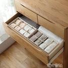 布藝內衣收納盒子家用內褲襪子整理抽屜無蓋分格式 【618特惠】