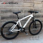 山地車自行車單車越野賽車21速雙減震碟剎變速 igo 全館免運