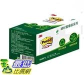 [COSCO代購] W127030 3M Post-it 可再貼綠材質環保經濟包便條紙36本 #654RP-L - 76.2公釐 x 76.2公釐