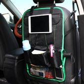 車載收納袋 汽車座椅收納袋多功能儲物袋雜物後背掛袋車內置物袋【快速出貨中秋節八折】