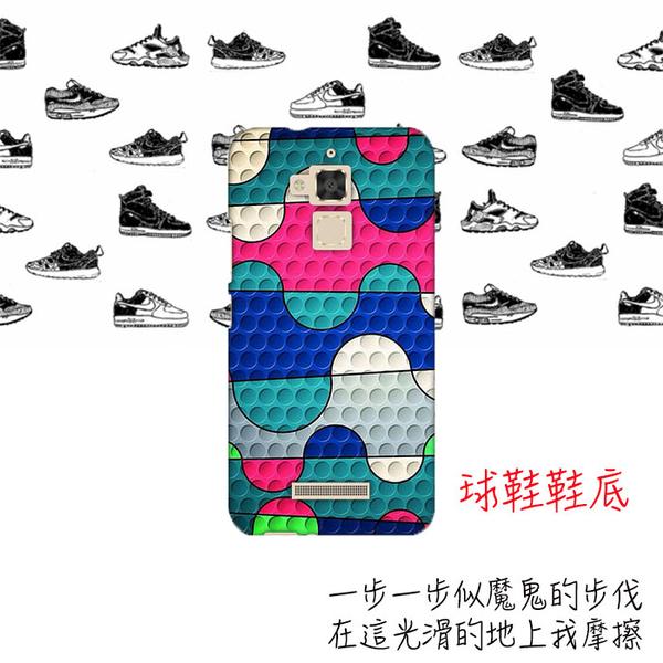 [ZC520TL 軟殼] 華碩 ASUS ZenFone 3 Max 5.2吋 X008DB 手機殼 保護套 非nike adidas jordan