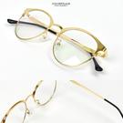 鏡框 文青金圓半框金屬平光眼鏡NY466