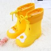 兒童雨鞋防滑幼兒寶寶雨靴輕便男童女童收口加絨保暖小童小孩水鞋 聖誕節