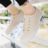 現貨出清 帆布鞋 夏季帆布鞋男鞋子小白鞋板鞋日常正韓版透氣亞麻布鞋休閒鞋百搭潮鞋   4-18YXS