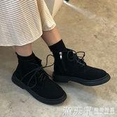韓國新款春秋復古側拉鏈馬丁靴磨砂女歐美系帶平底圓頭英倫短靴潮 滿天星