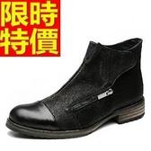 馬丁靴-拼接真皮側拉鍊尖頭中筒男靴子2色64h9【巴黎精品】