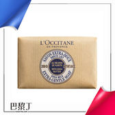 L'OCCITANE 歐舒丹 乳油木牛奶皂 / 乳油木薰衣草皂 250g 至2020/07【巴黎丁】