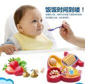 彩盒裝寶寶餐具 幼兒童分餐碗飛機碗寶寶學習碗 嬰兒吃飯餐盤餐具