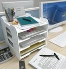 文件架資料辦公用品收納...