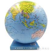 中英文版懸掛式充氣地球儀38cm學生用課堂展示兒童玩具 XY4180  【男人與流行】TW