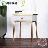 簡約現代床頭櫃北歐臥室實木鐵藝小桌子窄歐式迷你圓形小櫃子XW