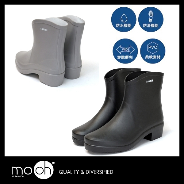 愛雨天柔軟粗跟短筒雨鞋 黑色 灰色 mo.oh(歐美鞋款)