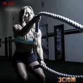 麻繩戰繩戰斗繩健身爆發力抓握力綜合訓練甩大繩 MKS免運