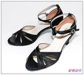 節奏皮件☆國標舞鞋拉丁鞋款舞鞋編號1011 887 黑布