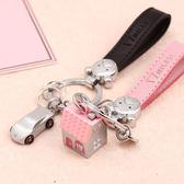 交換禮物-情侶鑰匙扣一對浪漫房車鑰匙汽車掛件男女創意鍊遙匙圈可愛