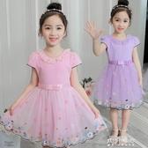 女童洋裝-女童洋裝超洋氣夏季新款韓版公主裙蓬蓬紗兒童純棉短袖裙子 現貨快出