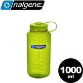 【Nalgene 美國 寬嘴壺-1L《橄欖綠》】2178-2022/運動水壺/休閒壼/隨身瓶