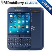 【T Phone黑莓機專賣店】BLACKBERRY 黑莓機 CLASSIC Q20 美版 限量藍色