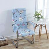 電腦椅套扶手轉椅老板椅辦公凳子座椅罩加厚連體彈力布藝升降椅套