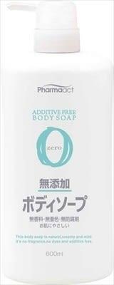 熊野 Pharmaact 無添加沐浴乳【迪寶生活館】