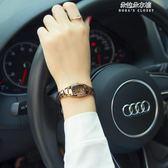 正品手錶女學生韓版簡約時尚潮流女士手錶防水鎢鋼色石英女錶腕錶 朵拉朵衣櫥