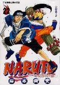 火影忍者NARUTO22