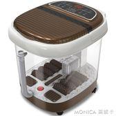 五折 足浴盆全自動洗腳盆電動按摩加熱泡腳桶足療機家用恒溫深桶  莫妮卡小屋  YXS