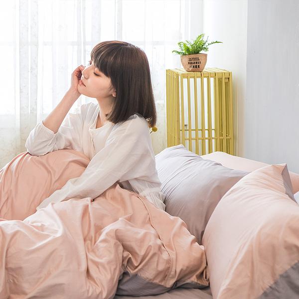 被套 / 單人【撞色系列-可可粉】100%精梳棉  戀家小舖台灣製AAA102