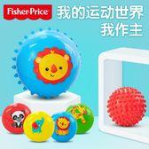 寶寶小皮球新生兒室內拍拍球嬰兒手抓球兒童玩具球3-6-12個月
