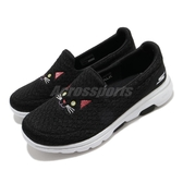 Skechers 休閒鞋 Go Walk 5-Cute Whiskers 黑 白 女鞋 貓咪 健走鞋 運動鞋【PUMP306】 124036BKW