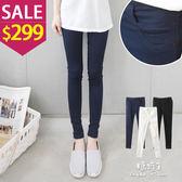 【五折價$299】糖罐子交叉繡線口袋縮腰鉛筆褲→現貨【KK4423】