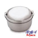 米雅可Miyaco 圓形便當盒16cm- 保溫盒 不銹鋼 保鮮盒 飯盒 餐盒 健康營養均衡 好生活
